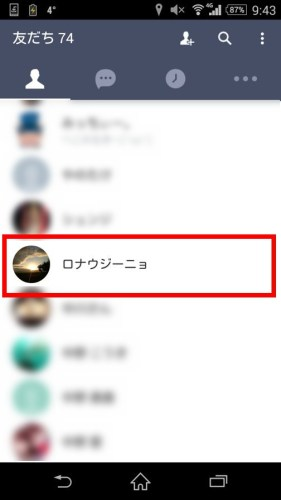 2016-01-07 00.43.31