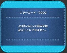 que-13133236283