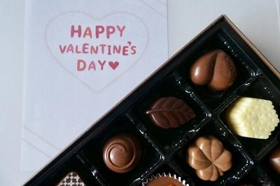 [Strange] Women give chocolates to men? Valentine's day in Japan