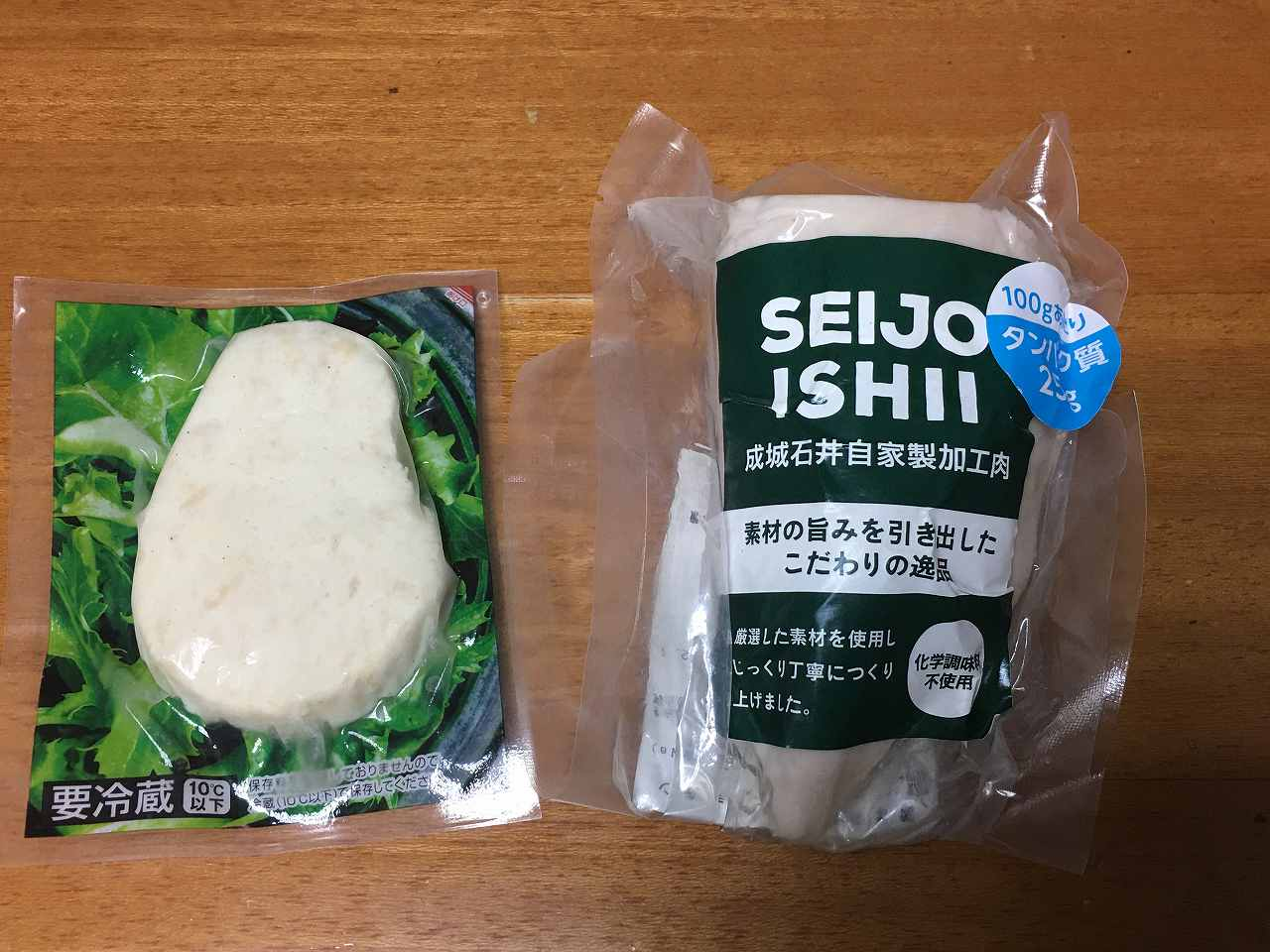 """New trend healthy meal in Japan; Steamed chicken breast called """"Salad chicken"""" !"""