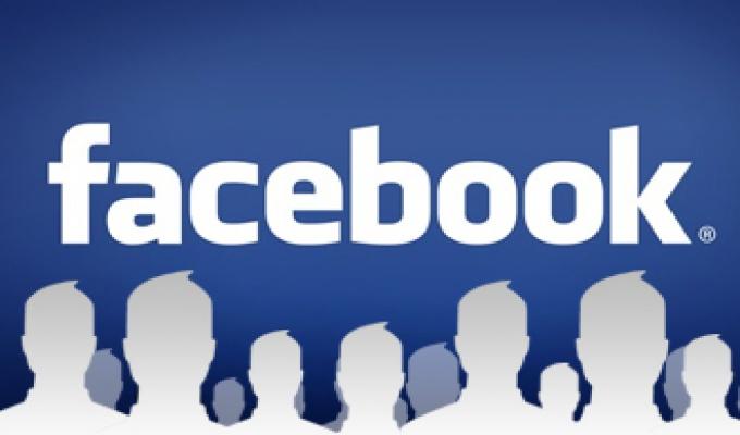 Страниците във Facebook - вече само с истински фенове