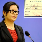 Zhou Qunfei, High School Dropout Is Now The World's Richest Self-Made Woman