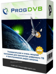 ProgDVB Professional 7.21.4 Crack With Keygen [Latest] Free Download