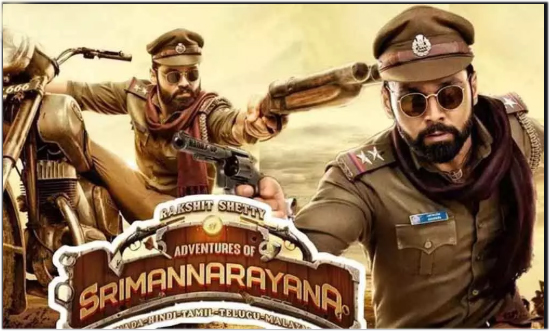 Adventures of Srimannarayana movie poster Pictures Images