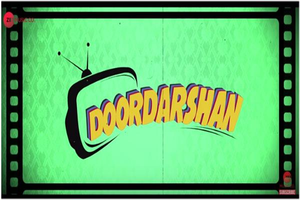 Doordarshan Full Movie Download Online by Tamilrockers Movierulz and Filmywap