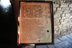 Tablica informacyjna w Świątyni Dajingguandi