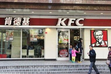 Jak nie posmakują Ci dim sumy, zawsze jest KFC