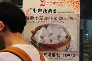 A to jedne z droższych dim sumów w okolicach Yuyuan