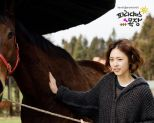 Lee Yeon Hee w Paradise Ranch