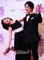 Esther Yeo i Hong Hye Geol