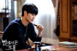 25. 'nation's alien' Do Min Joon (Kim Soo Hyun) z You Who Came From The Stars