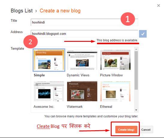 how create new Blog Website (Blog) Par Blog Kaise Bnaye (Complete Guide)