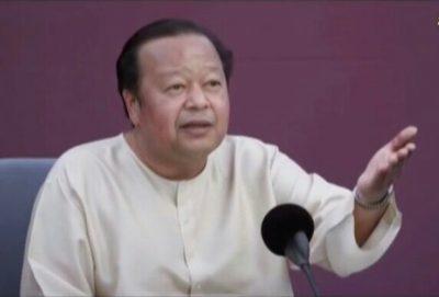 Prem Rawat Maharaj Ji का जीवन परिचय Biography in हिंदी