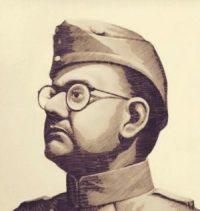 Subhash Chandra Bosh ka Jivan Parichay Story hindi(सुभाष चंद्र बोस का जीवन परिचय)