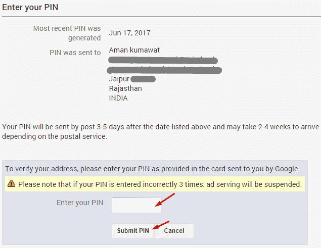 adsense address PIN verify submit page