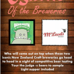 Battle of the Breweries