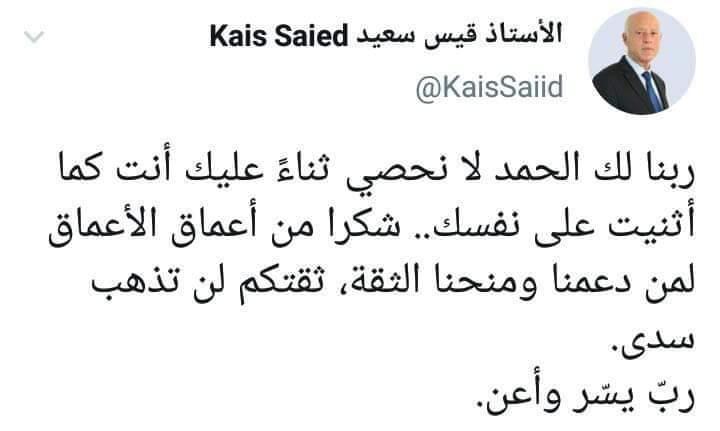 هوية بريس هوية بريس جريدة إلكترونية مغربية متجددة على