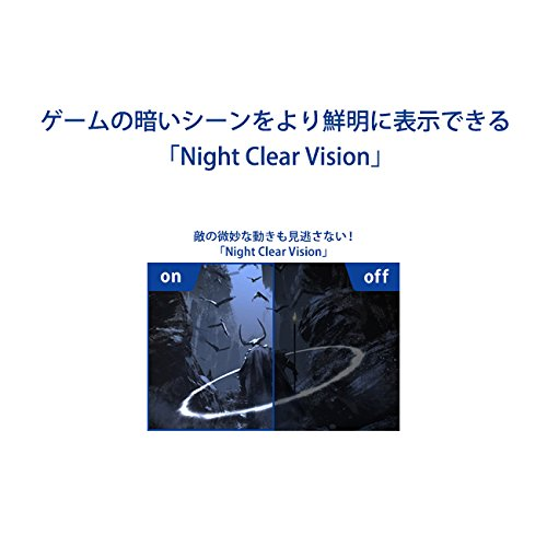 くらいシーンをより鮮明に表示できる「Night Clear Vision」搭載