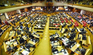 Members of Parliament