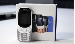 We Bought A New Nokia 3310 On Bidorbuy – This Is What We Got