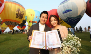 15 Couples Tie The Knot In The Sky