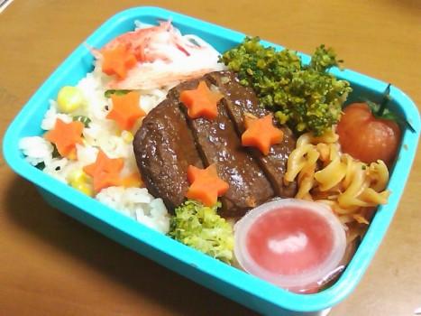 picnic-lunch