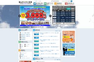 富山きときと空港公式webサイト