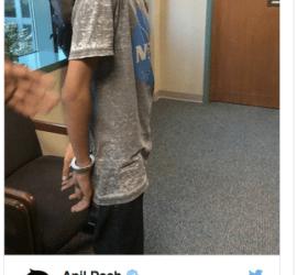 Ahmed arrest