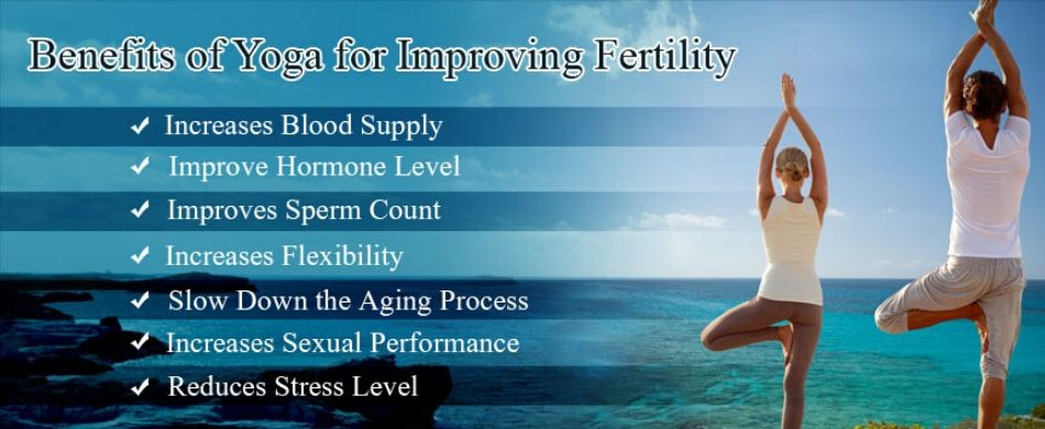 benefits of yoga for fertility