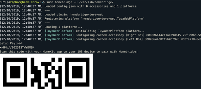 QR code in the terminal