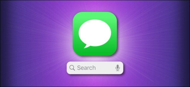 Apple Messages icon and search bar