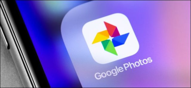 The Google Photos app icon on the home screen of a smartphone.