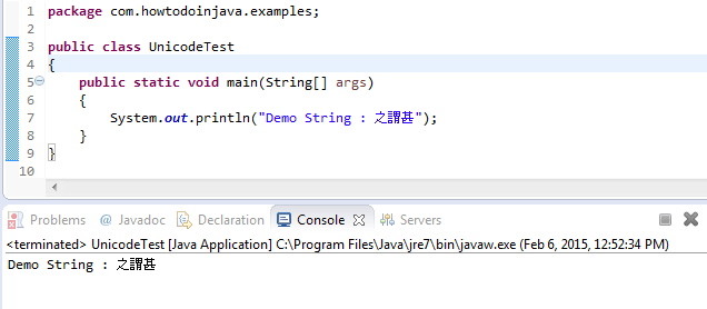 Successful Eclipse Unicode Translation