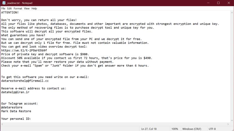 Zobm virus message
