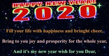 Wish4u WhatsApp