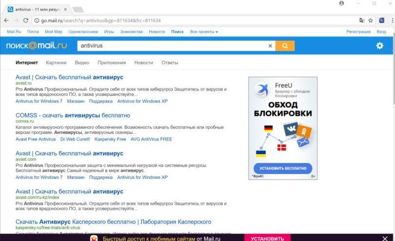 Mail.ru hijacker - Go.mail.ru