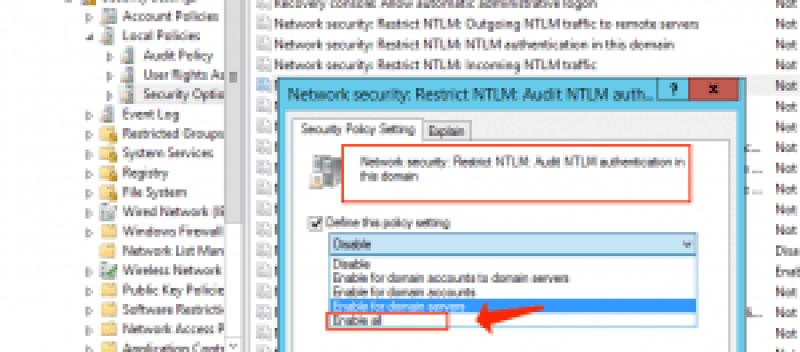 網絡安全限制此域中的 NTLM 審核 NTLM 身份驗證