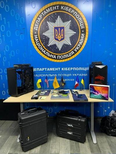 The office of Ukrainian Cyber Police