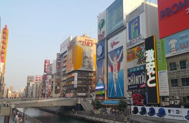 Osaka experience