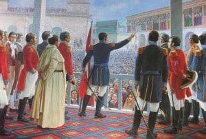 Peru Events – Peruvian Independence Day