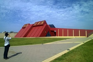 Lord of Sipan Peru - Royal Tombs of Sipan Museum from the outside