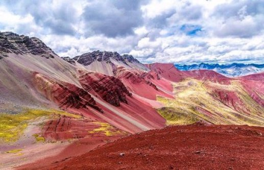Sideview of rainbow mountain