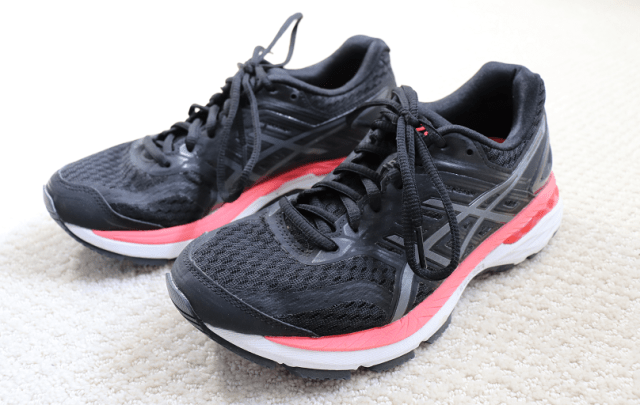 Prevent Running Injuries - Get the Right Gear