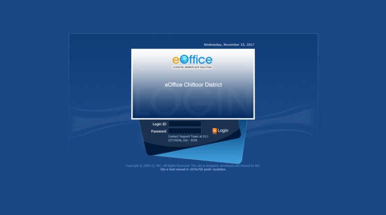 E-Officce login page