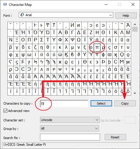 Copy pi π symbol