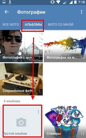 Как вставить картинку Вконтакте с компьютера и телефона на ...