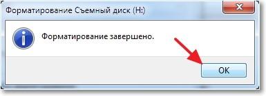 Sådan skriver du Windows 7 på USB-flashdrevet ved hjælp af Ultraiso