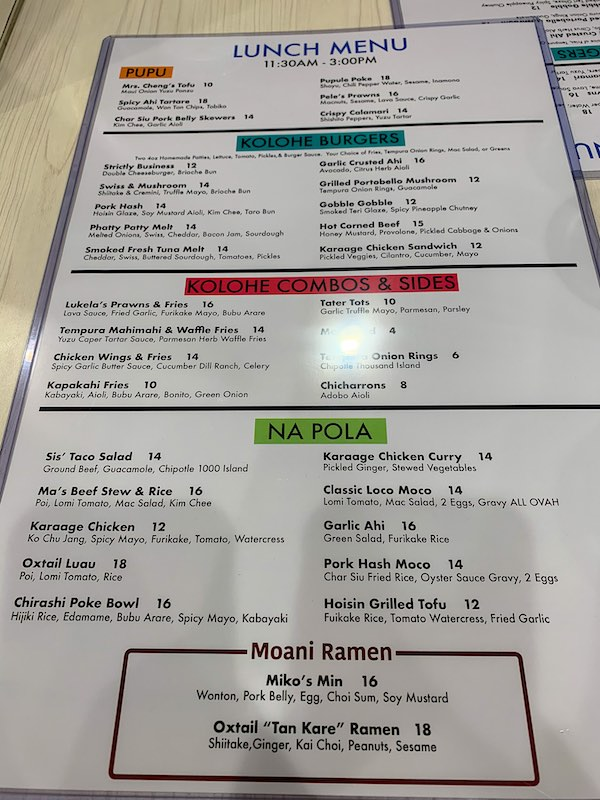 moani lunch menu