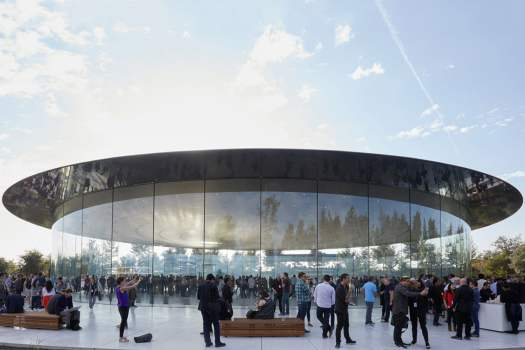 Exterior del Steve Jobs Theater.