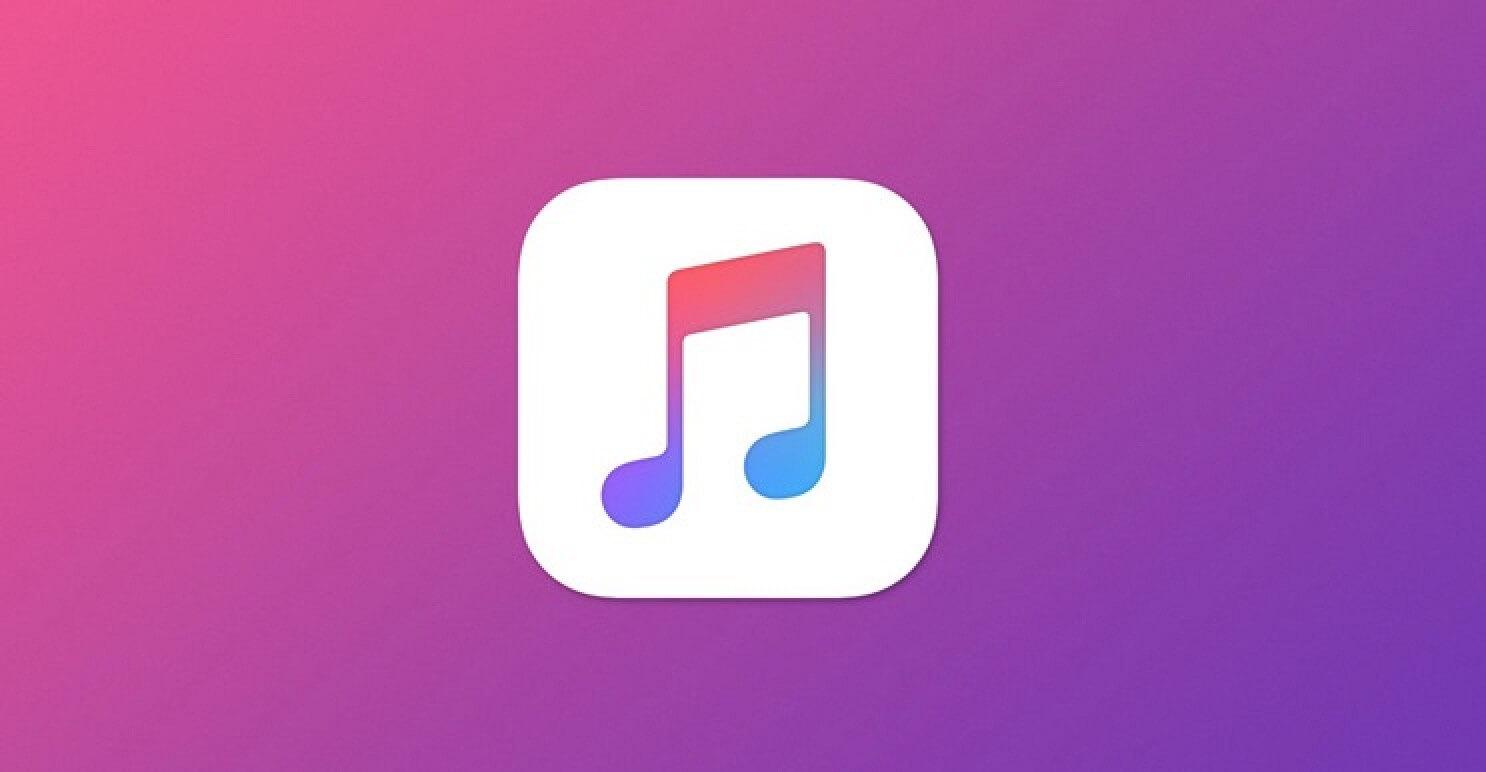 Qué es y cómo podemos utilizar el Audio Espacial de Apple Music en nuestro iPhone, iPad o Mac